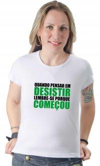 Camiseta Desistir