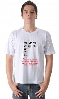 Camiseta Aprenda chinês